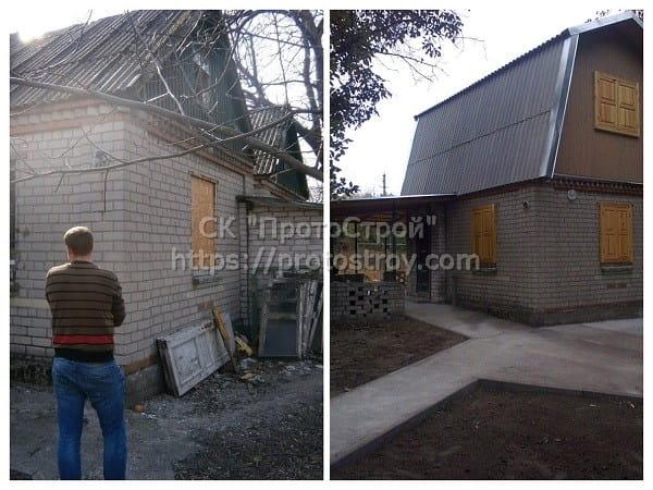 Демонтаж стен, крыш Днепр 10