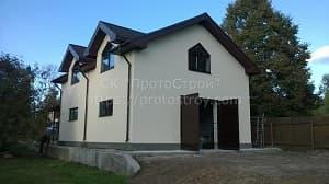 Строительство домов Днепр - 300 - 3