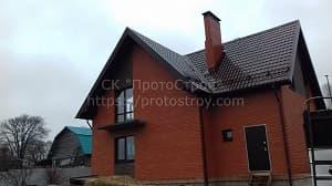 Строительство домов Днепр - 300 - 2